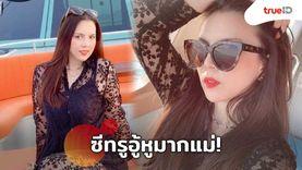 ซีทรูอู้หูมากแม่! คริสติน่า อากีล่าร์ นักร้องหญิงสุดสตรอง แดนซ์ซิ่งควีนตลอดกาลของไทย