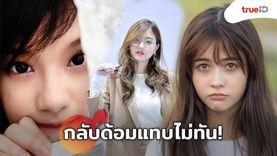 กลับด้อมแทบไม่ทัน! เมื่อสาวๆ BNK48 โพสต์แคปชั่น หลังแฟนคลับแอบหวีด CGM48 วงน้องสาว