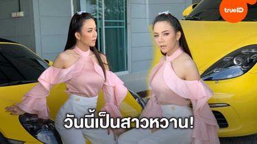 ขอหวานบ้าง! จ๊ะ อาร์สยาม ในลุคสวย เสื้อเปิดไหล่สีชมพู ดูเด้งมาก!