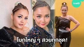 หุ่นแซ่บ หน้าเป๊ะ! ตั๊กแตน ชลดา งานดีทุกชุด โบกใหญ่ ๆ ก่นร่อง พร้อมยึดพื้นที่ลูกทุ่งไทย!