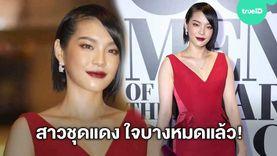ใจบางหมดแล้ว! เฌอปราง BNK48 สาวชุดแดง ลุคนี้ดีต่อใจ สวย แพง แรงมากแม่!