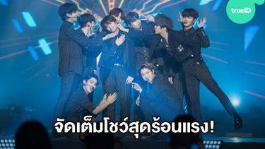 K-POP FESTA IN BANGKOK ท็อปฟอร์ม เหล่าศิลปินท็กทีมจัดเต็มโชว์สุดร้อนแรง