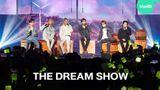 สุดประทับใจ! THE DREAM SHOW in BANGKOK คอนเสิร์ตครั้งแรกในประเทศไทย NCT DREAM