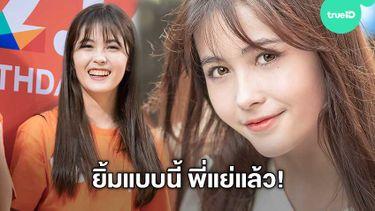 ยิ้มแบบนี้พี่แย่แล้ว! นิกี้ BNK48 กับรอยยิ้มสดใส ที่ใคร ๆ ก็หลงรัก