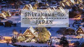 หิมะแรก ชิราคาวาโกะ เมืองมรดกโลก ที่ญี่ปุ่น หมู่บ้านนินจา