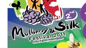 งาน Mulberry & Silk Festival 2011 @ ไร่กำนันจุล เพชรบูรณ์