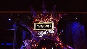 Mansion 7 Night Alive...Haunted Hotel แสนสยองขวัญ