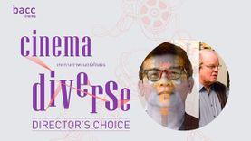 เทศกาลภาพยนตร์คัดสรร Cinema Diverse : Directors Choice ที่หอศิลป์กรุงเทพฯ
