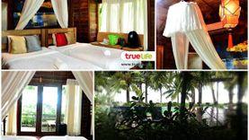 ที่พัก จันทบุรี รีสอร์ท ติดทะเล สไตล์ไทยบาหลี ที่ ชิวารี Chivaree Hotel & Resort