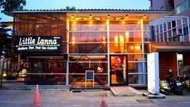 ร้านอร่อยเชียงใหม่ ลิตเติ้ล ลานนา Little Lanna อาหารเหนือฟิวชั่น นิมมาน ซอย 7