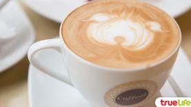 ดื่มด่ำ รสกาแฟเข้มข้น ในบรรยากาศสุดชิลล์ ที่ร้าน Coffeol คอฟฟี่ออล Coffee for All