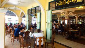 ร้านอร่อยนครศรีธรรมราช โกปี๊ กาแฟโบราณ อาหารจีนรสเด็ด