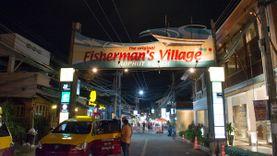 เที่ยวสมุย ตะลุยถนนคนเดิน Fisherman's Village เดินชิลล์ช็อปเพลินย่านชาวเกาะ