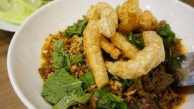 อาหารเหนืออร่อยในกรุงเทพฯ สิบแสนนา  เหมือนนั่งอยู่เชียงใหม่ใจกลางกรุง