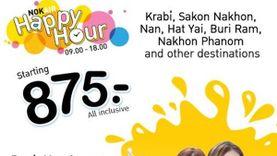 นกแอร์ส่งโปรฯ Happy Hour ราคาเริ่มต้นเพียง 875 บาท