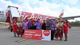 แอร์เอเชียฉลองเที่ยวบินแรก ดอนเมือง-บุรีรัมย์ จัดโปรฯเริ่มต้นเพียง 590 บาท!