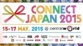 Connect Japan 2015 มหกรรมญี่ปุ่น เพื่อคนรักญี่ปุ่น! 15 – 17 พ.ค. ณ เซ็นทรัลเวิลด์