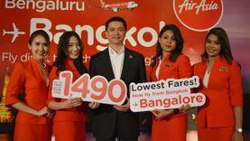แอร์เอเชียเปิดบินตรงใหม่สู่อินเดียใต้ กรุงเทพฯ-บังกาลอร์ เริ่มต้น 1,490 บาทต่อเที่ยว