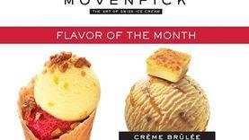 Flavor of the month ร้าน Movenpick สาขา Vanilla Moon ประจำเดือนก.ค.