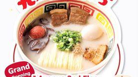 คิวชู จังกะระ ราเมนอร่อย เจ้าดังจากญี่ปุ่น แกรนด์โอเพนนิ่งสาขาแรกในไทย