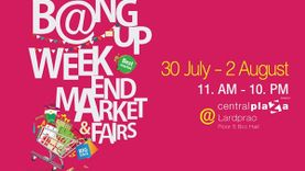 ช้อปสินค้าแบบชิคๆ ในงาน Bang-up Weekend Market & Fairs เซ็นทรัลลาดพร้าว