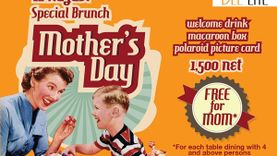 วันแม่ คุณแม่ทานฟรี Mother's Day Brunch โรงแรมดับเบิ้ลทรี บาย ฮิลตัน สุขุมวิท