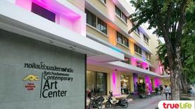 เปิดแล้วอย่างเป็นทางการ ศูนย์วัฒนธรรมอาเซียน ที่ หอศิลป์ร่วมสมัย ถนนราชดำเนิน