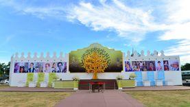 เที่ยวงานเอกลักษณ์ไทยหัวใจ 4 ภาค ที่เมืองโบราณ ฟรี !