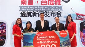 แอร์เอเชีย เปิดอู่ตะเภา บินตรงสู่ 2 เมืองจีน หนานหนิง และหนานชาง เริ่มเพียง 990 บาทต่อเที่ยว