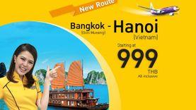 นกแอร์ เปิดเส้นทางใหม่ บินตรงสู่ฮานอย ราคาสุดคุ้ม 999 บาท
