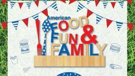 แฟนเบอร์เกอร์ห้ามพลาด งาน American Food Fun & Family ที่เซ็นทรัลเวิลด์