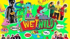 ชวนไปมันส์ กับคอนเสิร์ต WET&WILD ที่สวนน้ำ ซานโตรินี่ วอเตอร์ แฟนตาซี ชะอำ