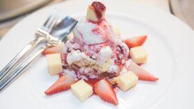 Freshy Freeze ร้านไอศกรีมทำสดบนเตาเย็น อร่อยชื่นใจคลายร้อน