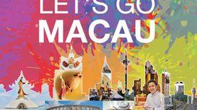 เที่ยวมาเก๊าครบสูตรงานเดียว มหกรรมส่งเสริมการท่องเที่ยวมาเก๊า Let's Go Macau