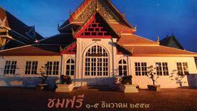 เที่ยวพิพิธภัณฑ์วันพ่อ ชมไนท์มิวเซียม ฟรี! ที่พิพิธภัณฑสถานแห่งชาติ พระนคร 1-5 ธันวาคม 2558