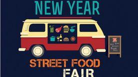 ส่งท้ายปีเก่า ต้อนรับปีใหม่ 2559 กับงาน NEW YEAR STREET FOOD FAIR เดอะมอลล์ โคราช