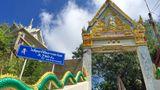 งานเทศกาลประจำปี กราบนมัสการปิดทองรอยพระพุทธบาทวัดเขาวงพระจันทร์ จังหวัดลพบุรี