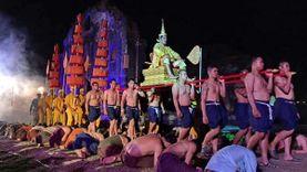 ชวนแต่งชุดไทย เที่ยวงานแผ่นดินสมเด็จพระนารายณ์มหาราช ครั้งที่ 30 ประจำปี 2559