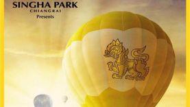 Balloon International Fiesta 2016 ชมบอลลูนนานาชาติสุดตระการตา ที่ สิงห์ปาร์ค เชียงราย