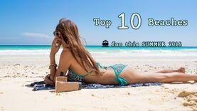 10 ทะเล ที่ต้องไม่พลาด หน้าร้อนนี้ เที่ยวทะเลที่ไหนดี อย่าได้รอ !