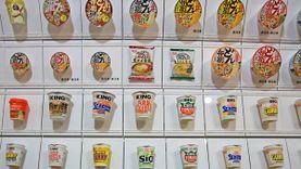 The Momofuku Ando Instant Ramen Museum พิพิธภัณฑ์มาม่า เพื่อนแท้ยามสิ้นเดือน ที่ โอซาก้า