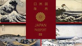 พาสปอร์ต ญี่ปุ่น เตรียมปรับโฉมใหม่ ใส่ภาพศิลปะที่เห็นแล้วต้องว้าว