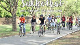 สายการบิน Bangkok Airways ชวนปั่นจักรยาน ในแคมเปญ Bike Time Nice Time กับ พี่ก้อง สหรัถ ที