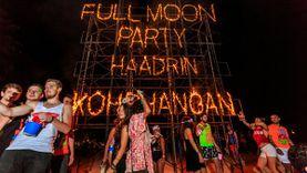 ปฏิทิน ฟูลมูนปาร์ตี้ 2016 Full moon party 2016 เกาะพะงัน จังหวัดสุราษฎร์ธานี