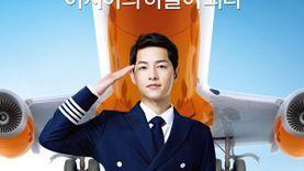 กัปตันยูชีจิน พาบินไปเกาหลี กับ Jeju Air โอปป้าพาฉันไปที (มีคลิป)