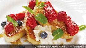 อาหารฮาลาล ในญี่ปุ่น หาไม่ยาก ด้วยแอพ Halal Gourmet Japan อยู่ย่านไหนก็มี