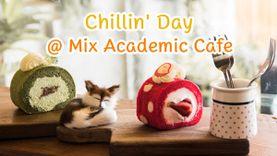 Mix Academic & Café คาเฟ่สุดชิคที่ต้องแวะเช็คอิน เมื่อไปเที่ยวน่าน