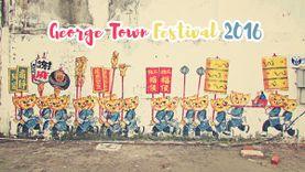 ไปทำอะไร ที่ George Town Festival 2016