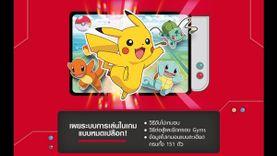 โหลดเลยรออะไร! Pokedex คู่มือ Pokemon Go ข้อมูลโปเกมอนครบ 151 ตัว