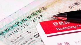 เช็คข่าวกันก่อน! ตม.จีน ระงับวีซ่า On Arrival 12 ประเทศ รวมถึงประเทศไทย
